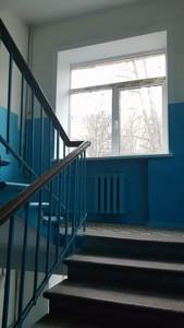 Квартира Джона Маккейна (Кудри Ивана), 37, Киев, E-39131 - Фото 15