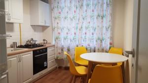 Квартира Маккейна Джона (Кудрі Івана), 37, Київ, E-39131 - Фото 7