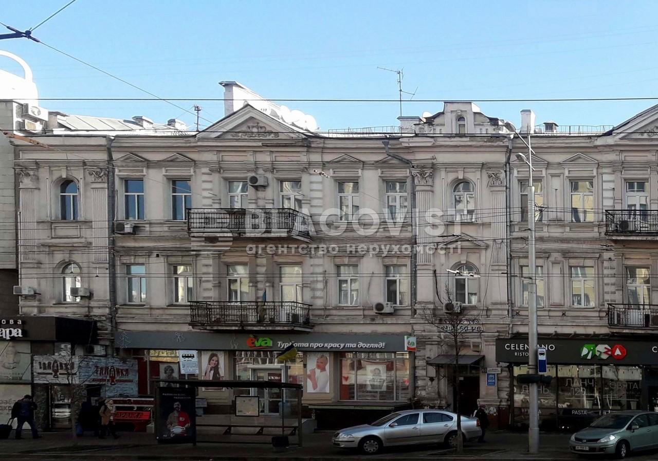 Квартира R-38857, Большая Васильковская, 63, Киев - Фото 2