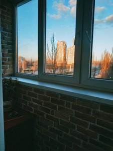 Квартира Миколайчука Івана (Серафимовича), 17, Київ, Z-1180149 - Фото 13