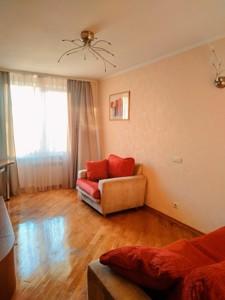 Квартира Миколайчука Івана (Серафимовича), 17, Київ, Z-1180149 - Фото 3