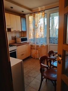 Квартира Миколайчука Івана (Серафимовича), 17, Київ, Z-1180149 - Фото 10