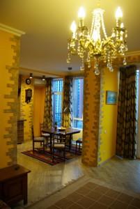 Квартира Малевича Казимира (Боженко), 48, Киев, Z-613219 - Фото 12