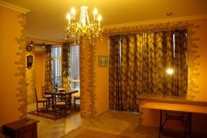 Квартира Малевича Казимира (Боженко), 48, Киев, Z-613219 - Фото 5