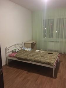 Квартира Ломоносова, 81б, Киев, Z-589655 - Фото3
