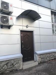 Офис, Ломоносова, Киев, M-15402 - Фото 4