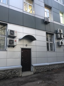 Офіс, Ломоносова, Київ, D-21497 - Фото1