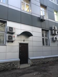 Офис, Ломоносова, Киев, D-21497 - Фото