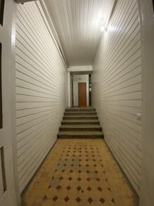 Квартира C-107157, Обсерваторная, 10, Киев - Фото 19
