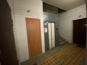 Квартира C-107157, Обсерваторная, 10, Киев - Фото 20