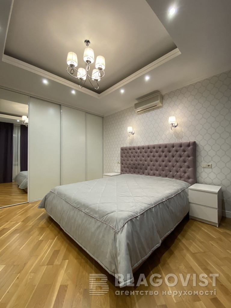 Квартира C-107159, Леси Украинки бульв., 7б, Киев - Фото 10