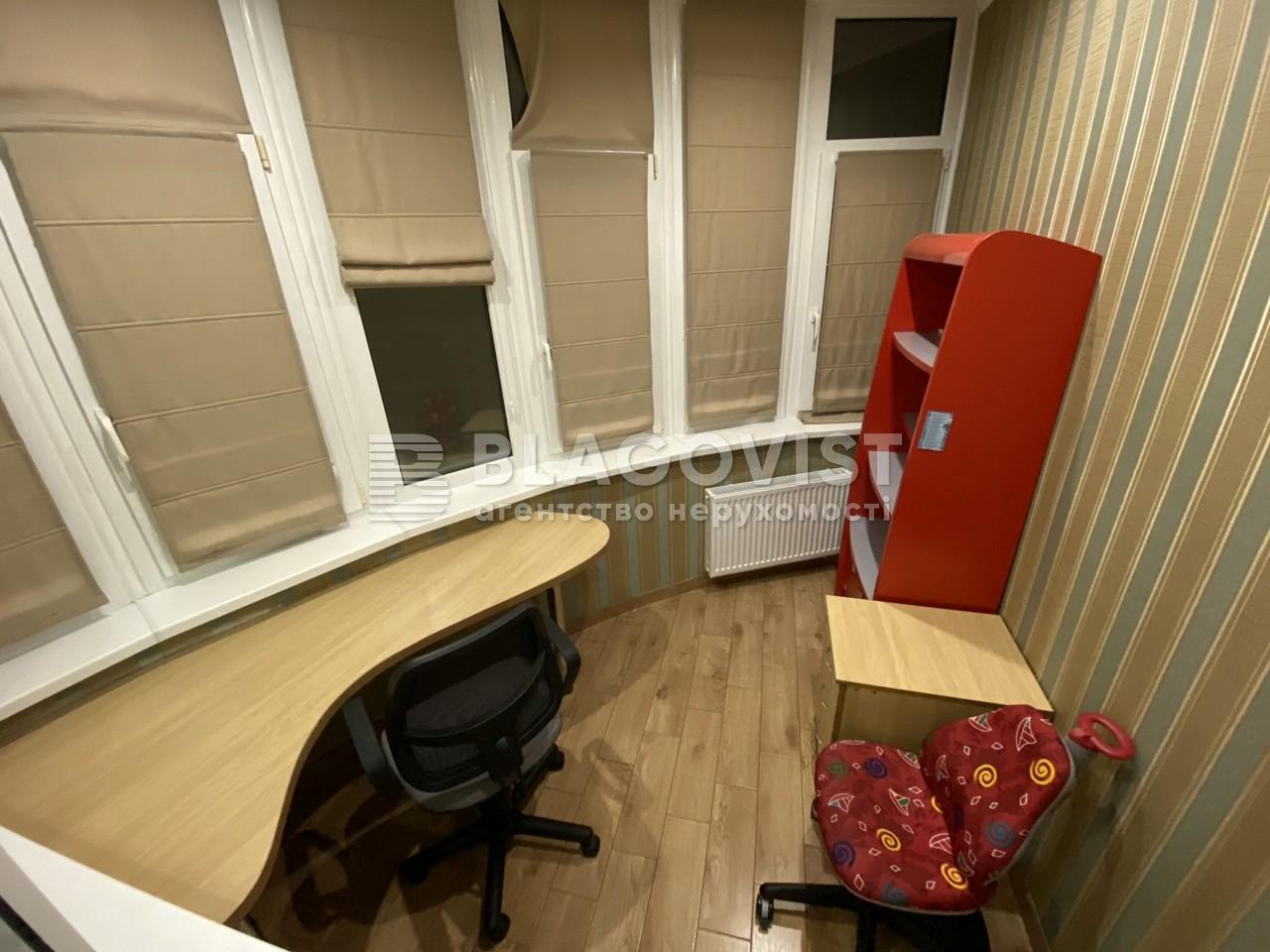 Квартира C-107159, Леси Украинки бульв., 7б, Киев - Фото 14