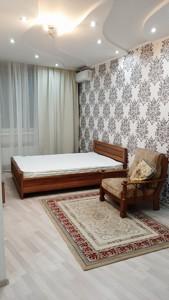 Квартира Пчелки Елены, 5, Киев, R-30779 - Фото