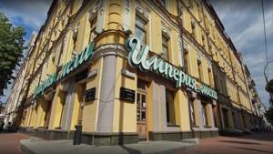 Нежилое помещение, Ильинская, Киев, R-30800 - Фото2