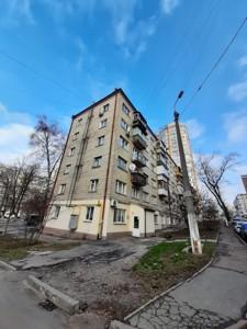 Квартира Глебова, 4/10, Киев, F-14367 - Фото 8