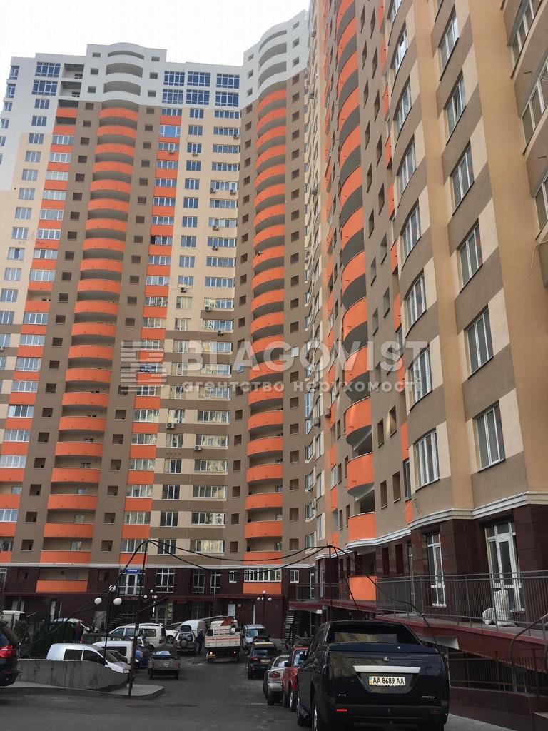 Квартира E-40562, Максимовича Михайла (Трутенка Онуфрія), 3д, Київ - Фото 3