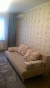 Квартира Эрнста, 6, Киев, R-30811 - Фото2