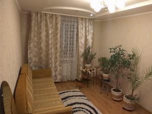 Квартира Булаховского Академика, 5а, Киев, Z-101134 - Фото3