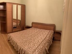 Квартира Лысенко, 8, Киев, Z-142735 - Фото 4