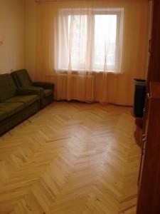 Квартира R-30818, Саксаганского, 45, Киев - Фото 1