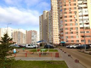 Квартира Крушельницкой Соломии, 15б, Киев, H-49199 - Фото