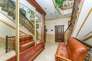 Дом Богатырская, Киев, R-30823 - Фото 6