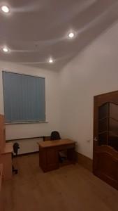 Нежилое помещение, Пушкинская, Киев, A-110811 - Фото 5