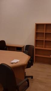 Нежилое помещение, Пушкинская, Киев, A-110811 - Фото 7