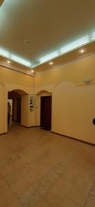 Офис, Крещатик, Киев, Z-604967 - Фото3