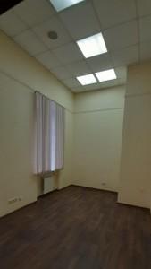 Офис, Крещатик, Киев, Z-604967 - Фото 7