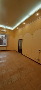 Офис, Крещатик, Киев, Z-604967 - Фото 4