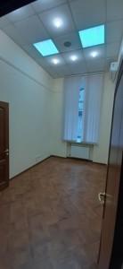 Офис, Крещатик, Киев, Z-604967 - Фото 10