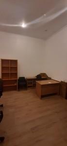 Нежилое помещение, Пушкинская, Киев, A-110811 - Фото 10