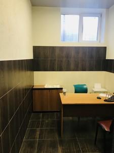 Офіс, Вільямса Академіка, Київ, Z-616964 - Фото3