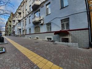 Пушкинская, Киев, E-39140 - Фото 6
