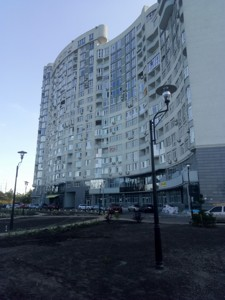 Офис, Оболонская набережная, Киев, Z-589283 - Фото3