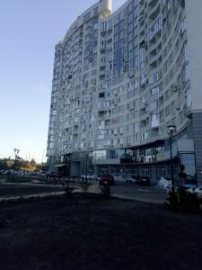 Офис, Оболонская набережная, Киев, Z-589283 - Фото 4