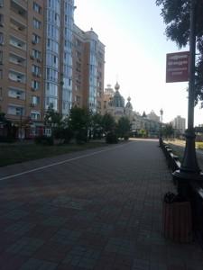 Офис, Оболонская набережная, Киев, Z-589283 - Фото 5