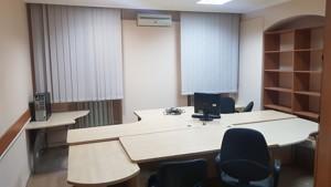 Офис, Панаса Мирного, Киев, D-35846 - Фото 3