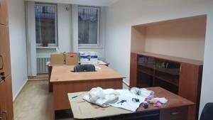 Офис, Панаса Мирного, Киев, D-35846 - Фото 5