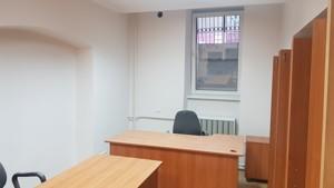 Офис, Панаса Мирного, Киев, D-35846 - Фото 6