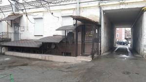 Офис, Панаса Мирного, Киев, D-35846 - Фото 8