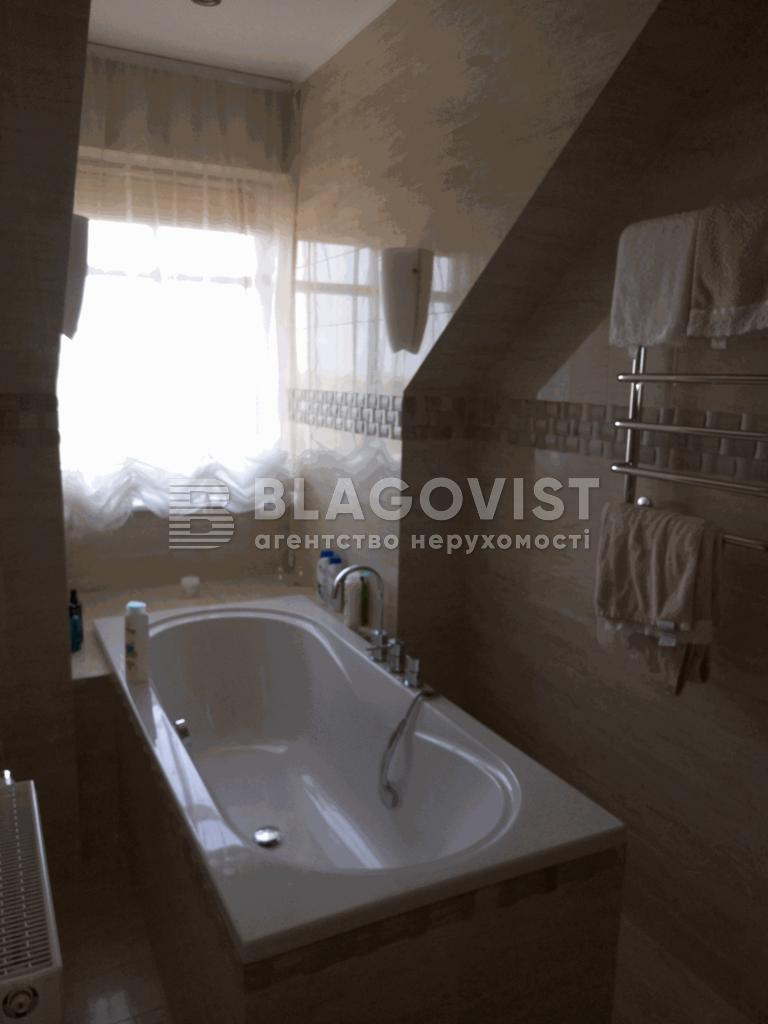 Дом A-110889, Козин (Конча-Заспа) - Фото 20