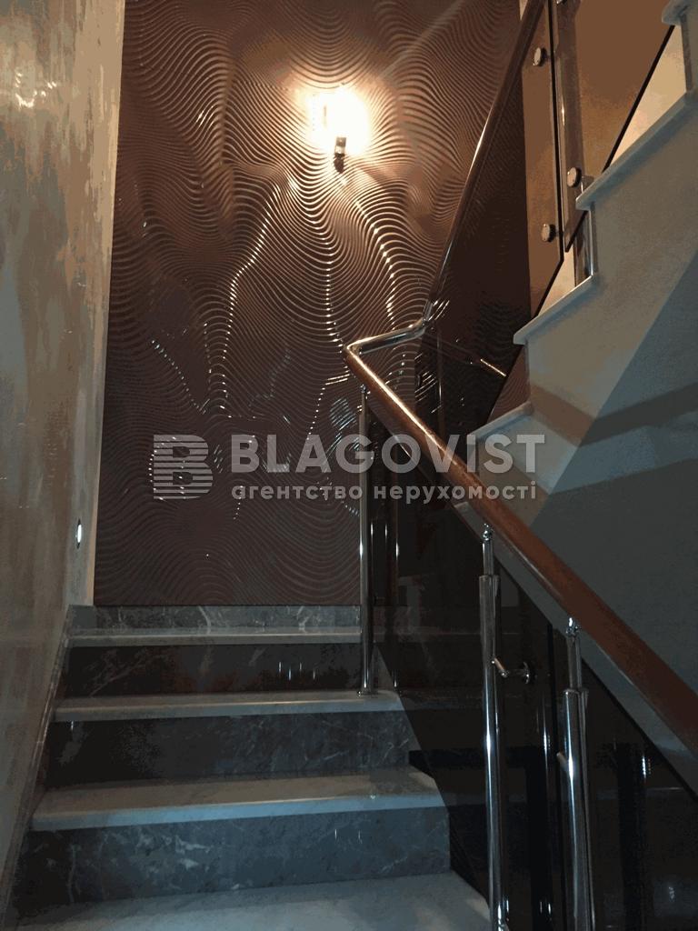 Дом A-110889, Козин (Конча-Заспа) - Фото 21