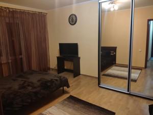 Квартира Котовського, 47, Київ, R-30839 - Фото3