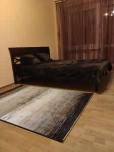 Квартира Котовського, 47, Київ, R-30839 - Фото2