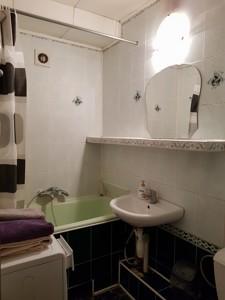 Квартира Леси Украинки бульв., 9, Киев, R-30891 - Фото 10