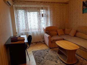 Квартира Леси Украинки бульв., 9, Киев, R-30891 - Фото 3