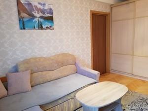 Квартира Леси Украинки бульв., 9, Киев, R-30891 - Фото 4