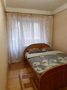 Квартира Леси Украинки бульв., 9, Киев, R-30891 - Фото 7